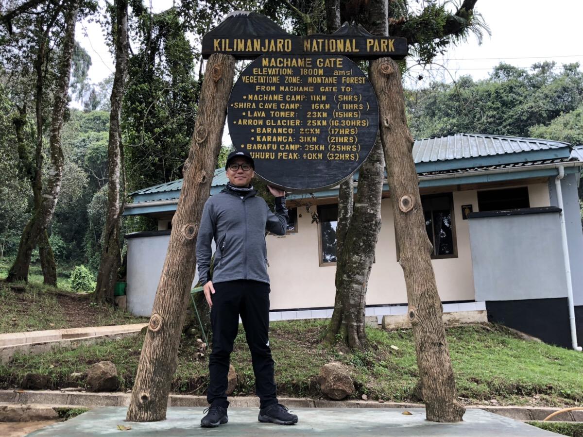 キリマンジャロ登山:1日目〜3日目